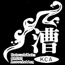 葛飾区カヌー協会 (KCA)